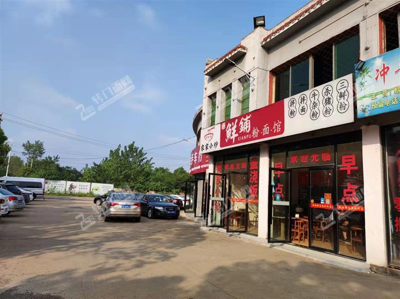 江西农业大学东区餐饮店转让